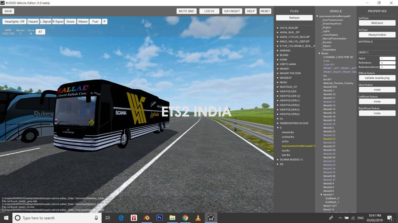 SCANIA METROLINK BUSSID LIVERIES